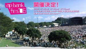Apbank2006_1